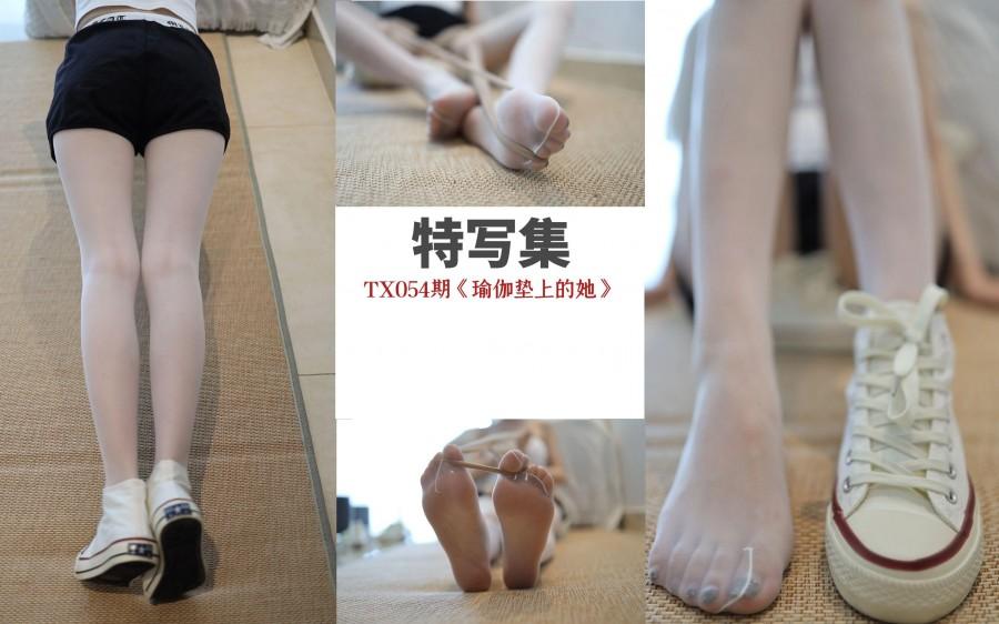 丝慕GIRL 特写集 TX054 《瑜伽垫上的她》