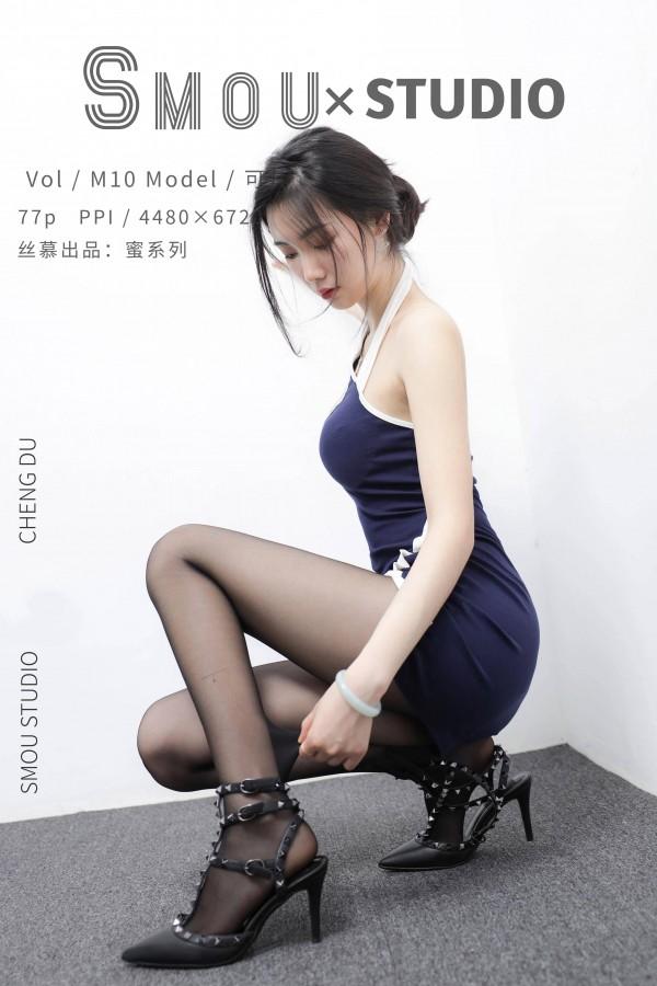 丝慕GIRL M011