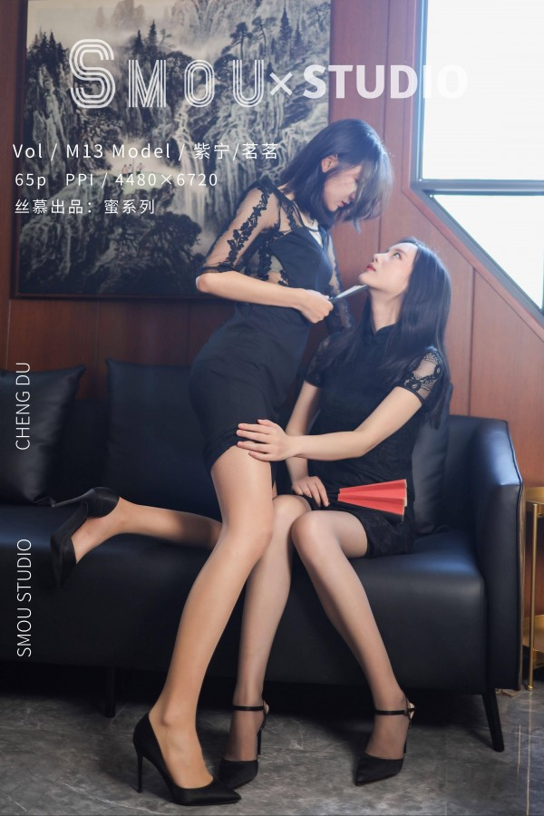 丝慕GIRL M013