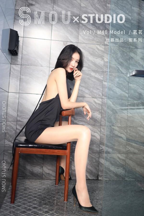 丝慕GIRL M040