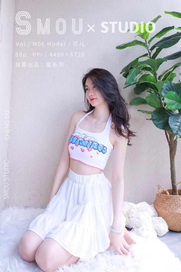 丝慕GIRL M06