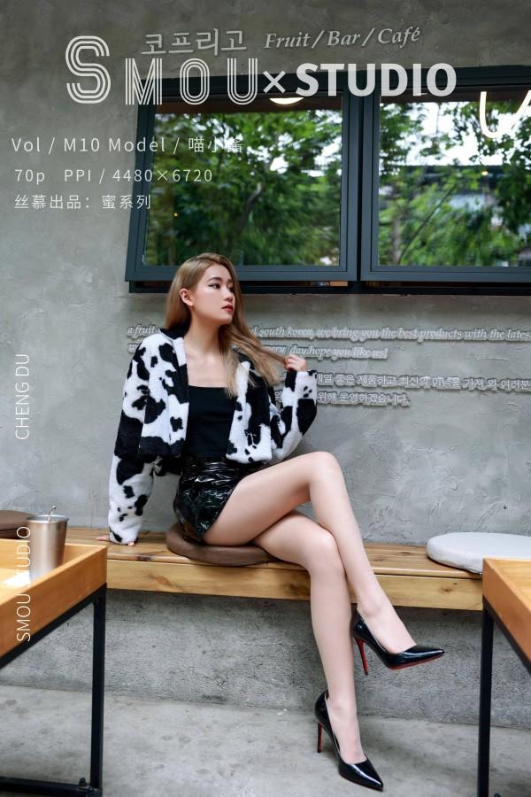 丝慕GIRL M10