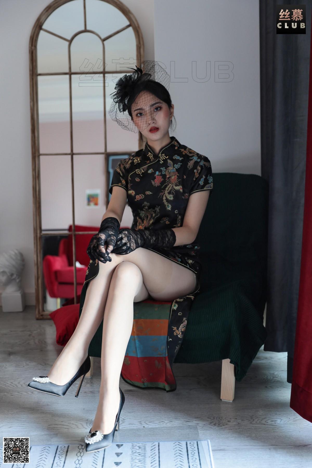 丝慕GIRL SM041 《军阀夫人》