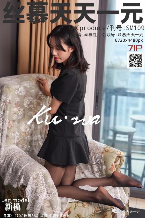 丝慕GIRL SM109 《单鞋or帆布鞋》