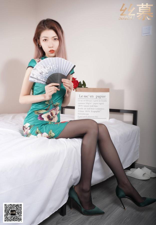 丝慕GIRL SM409 《复古经典旗袍》