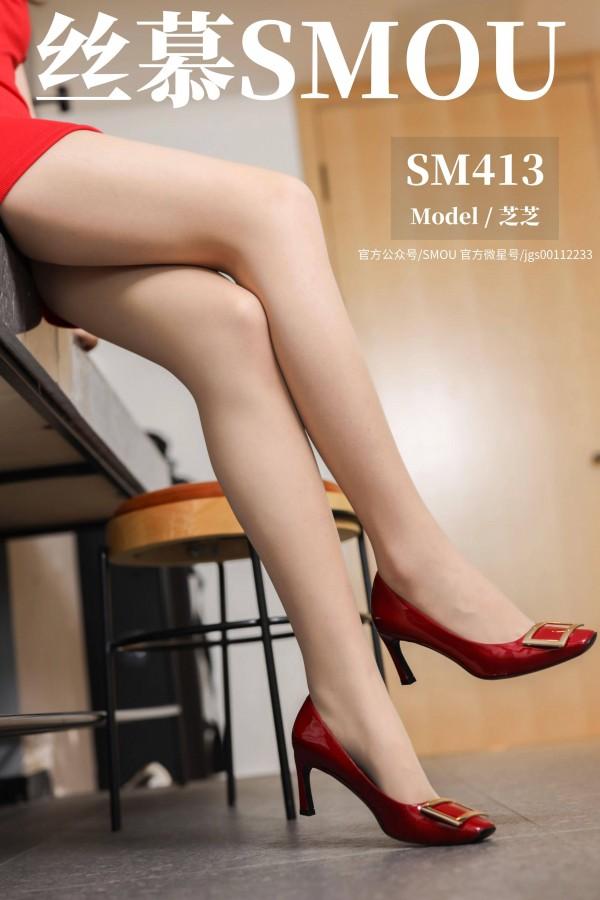 丝慕GIRL SM413 《BONAS超薄款连裤》
