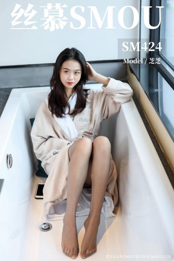 丝慕GIRL SM424 《BONAS灰色薄款袜》
