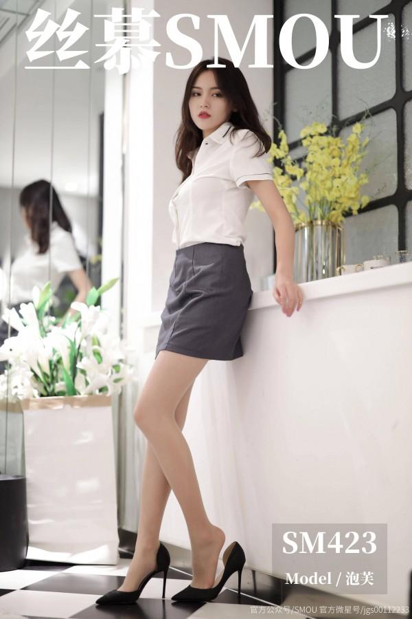 丝慕GIRL SM432 《【绫】极薄丝滑T档透明袜》