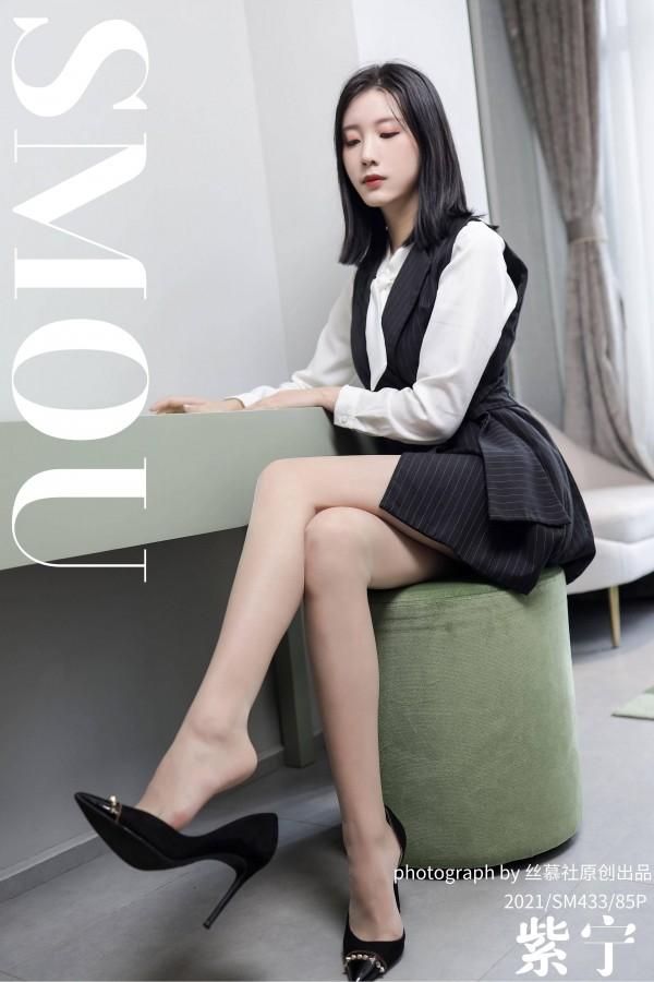 丝慕GIRL SM433 《绫肤色连裤袜》
