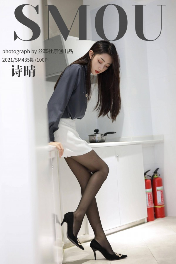 丝慕GIRL SM435 秘书的日常