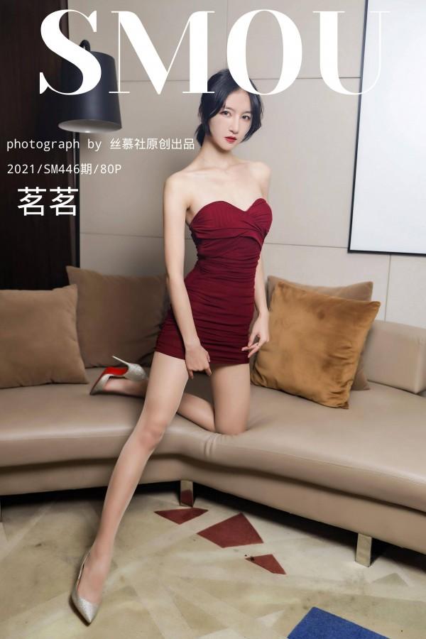 丝慕GIRL SM446 《轻薄丝滑美腿袜》