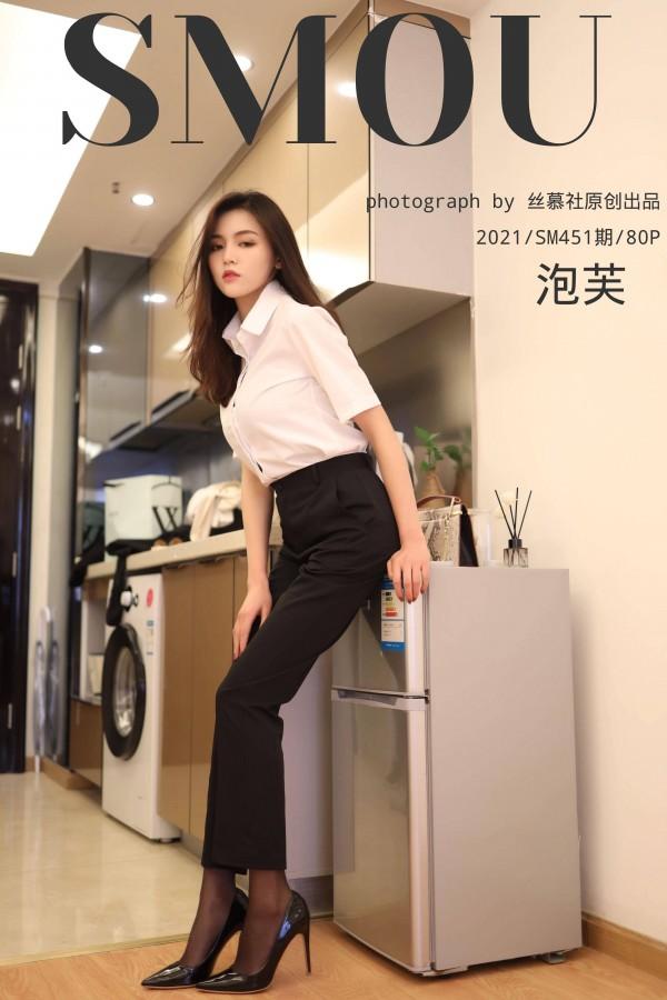 丝慕GIRL SM451 《裤里丝小tip》