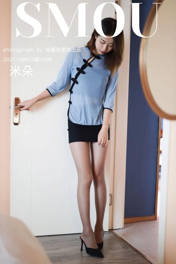 丝慕GIRL SM453 《民国时代》