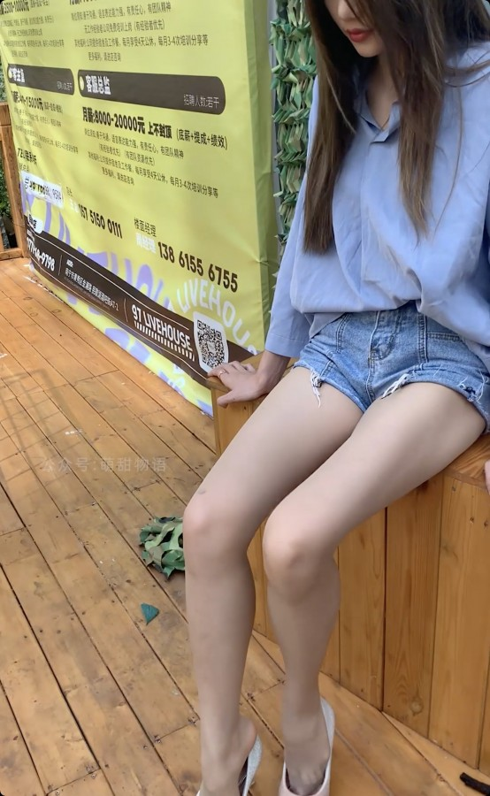 学妹加速跑 Video XM194 爽!