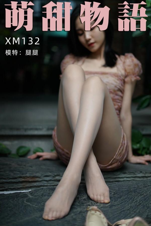 学妹加速跑 XM132 碎花连衣裙