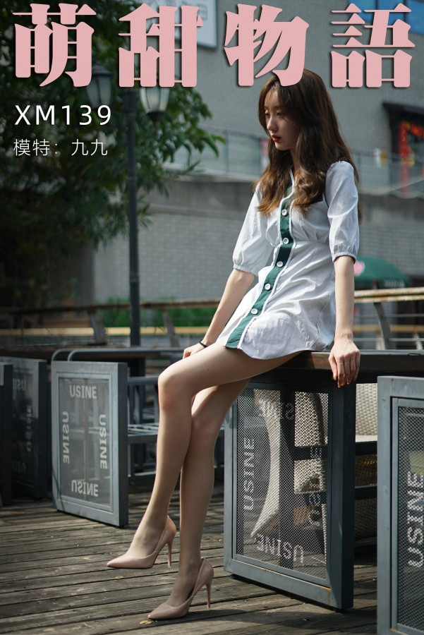 学妹加速跑 XM139 格子衬衫