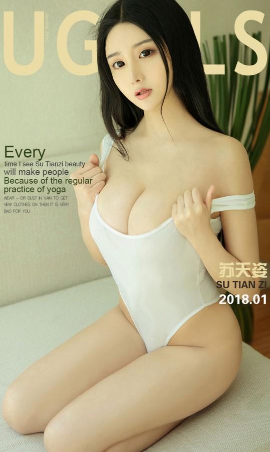 No.986 性感清新风