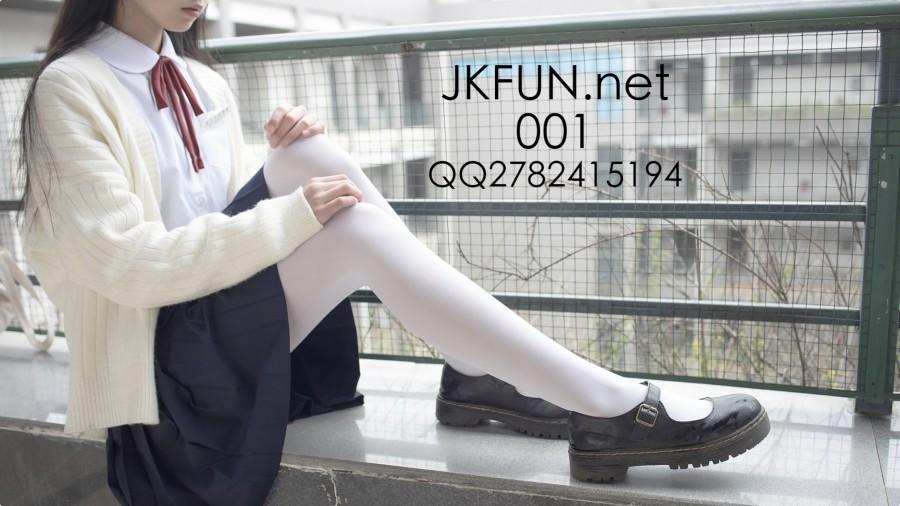 森萝财团 视频 JKFUN-001 甜米纯纯的白丝学妹