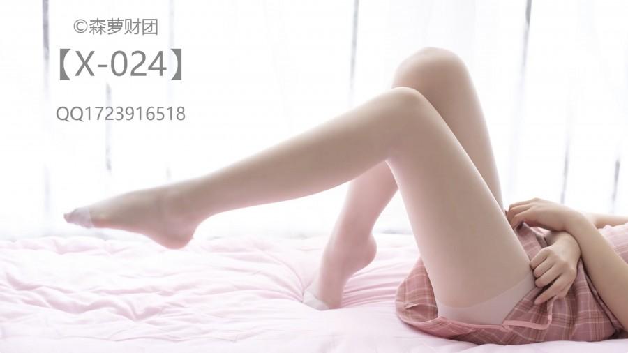 森萝财团 视频 X-024 旗袍少女白丝秀