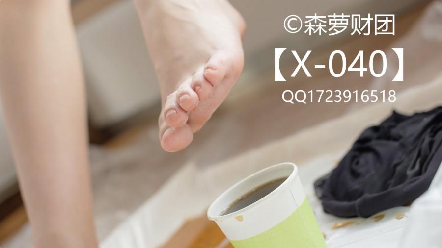 森萝财团 视频 X-040 纯情少女 性感黑丝