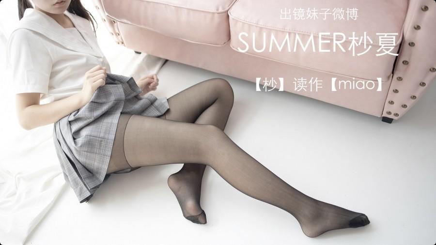 森萝财团 Video JKFUN-024 15D黑丝 杪夏