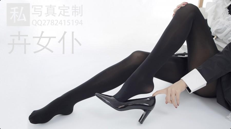森萝财团 Video JKFUN-029 卉女仆 踩物 80D黑丝