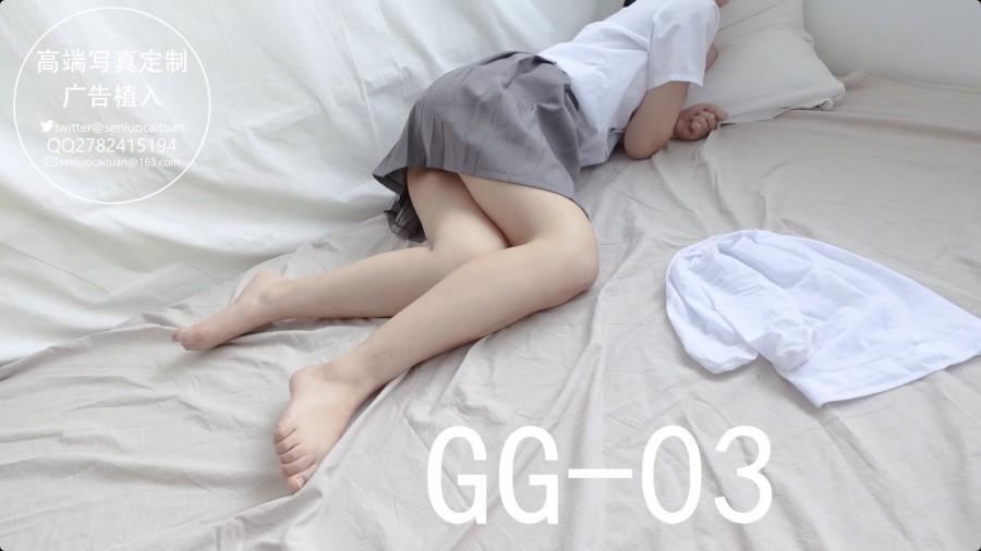 森萝财团 Video JKFUN-GG-03 希晨 《JK制服》