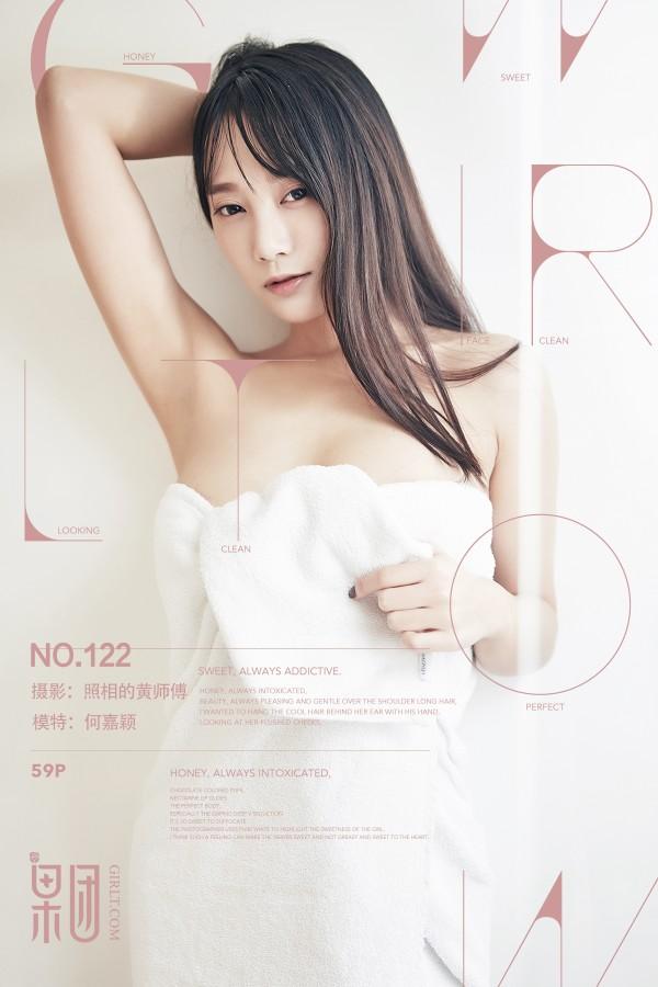 GIRLT No.122