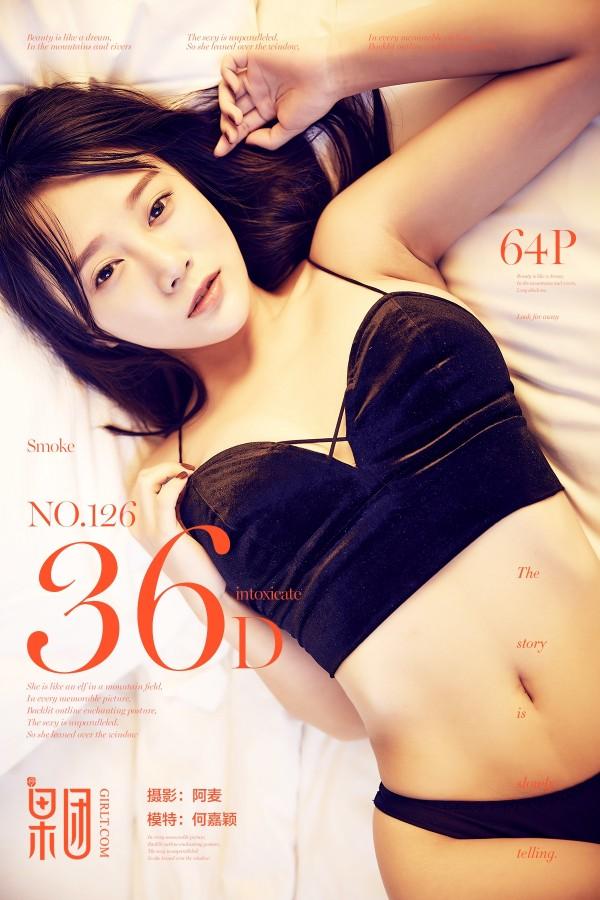 GIRLT No.126