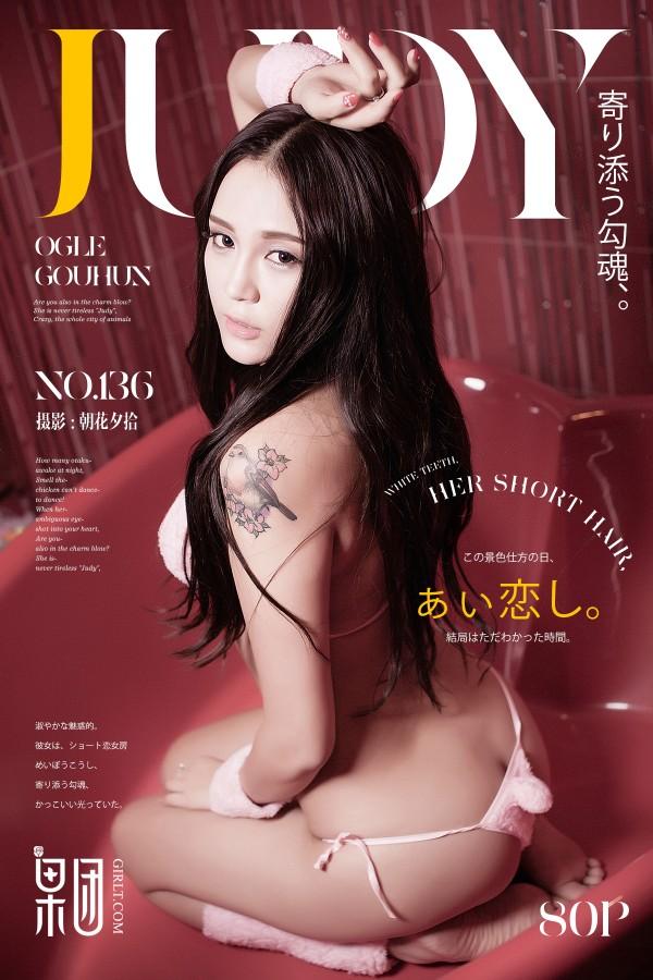 GIRLT No.136 小兔子乖乖