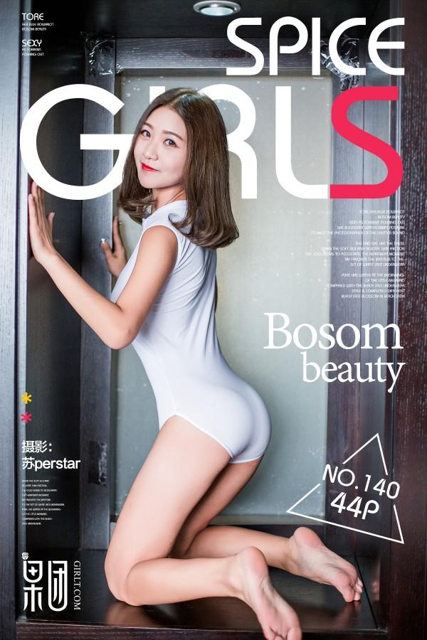GIRLT No.140 清纯、调皮、诱惑