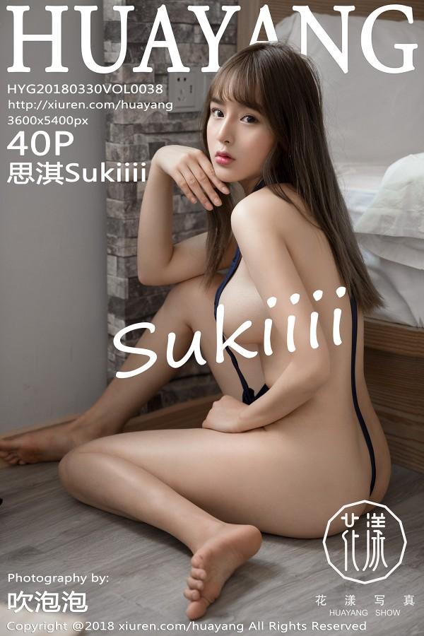 HuaYang Vol.038