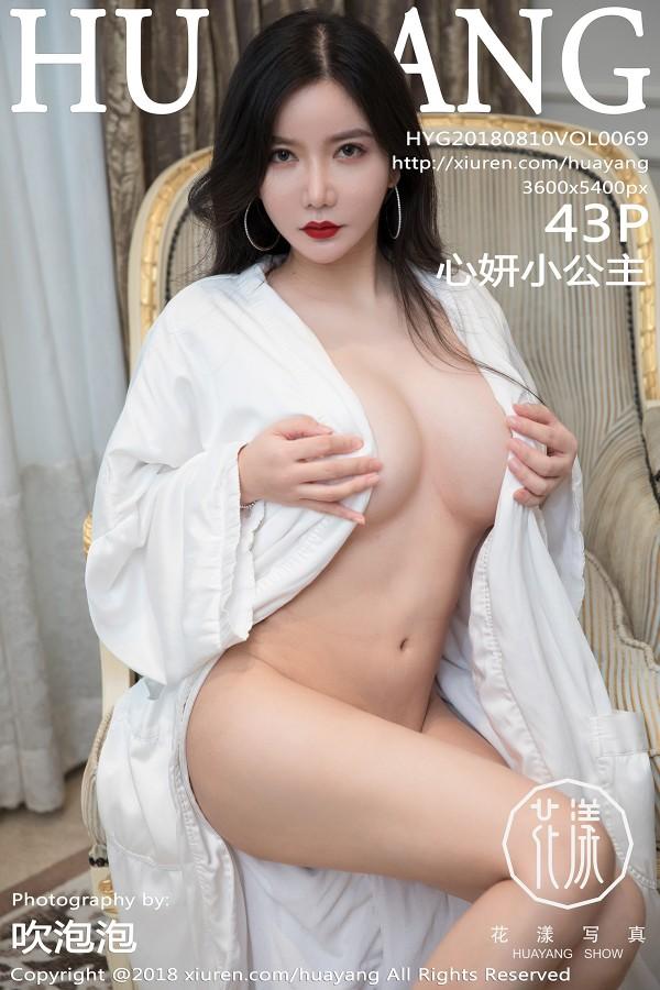 HuaYang Vol.069