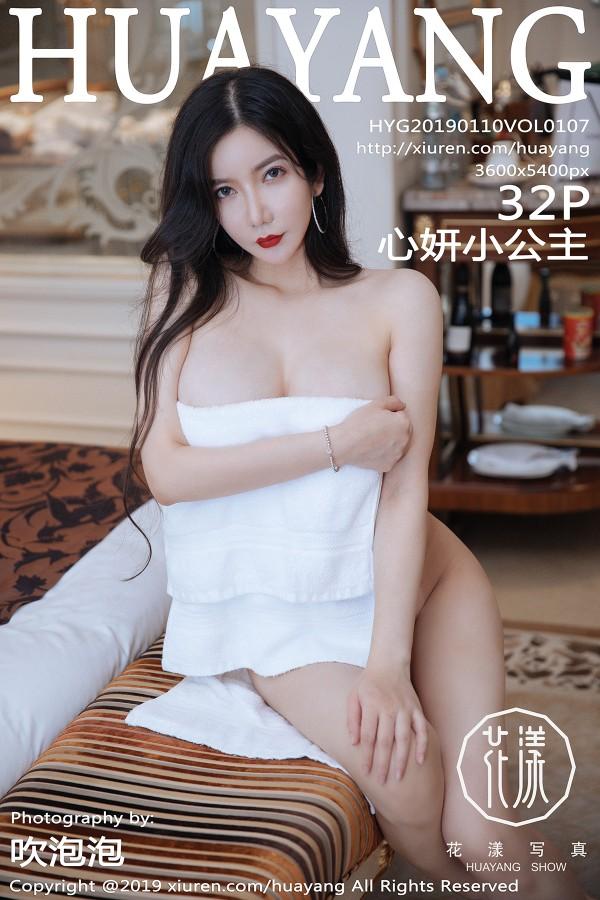 HuaYang Vol.107
