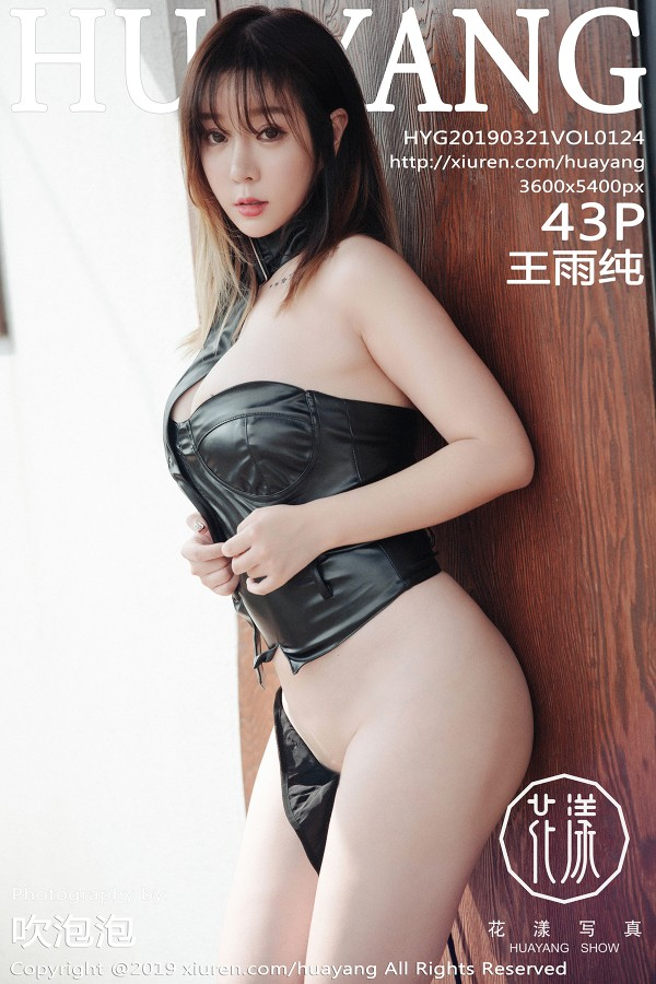 HuaYang Vol.124