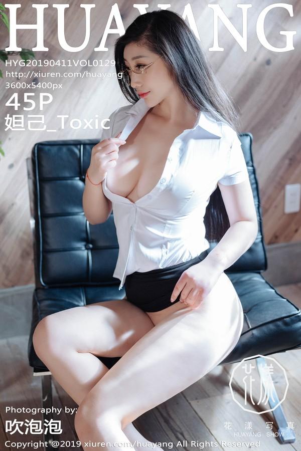 HuaYang Vol.129