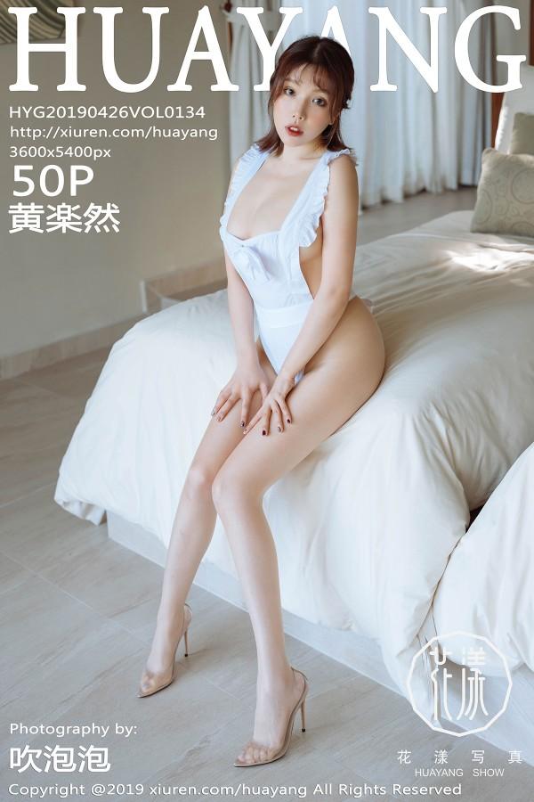 HuaYang Vol.134