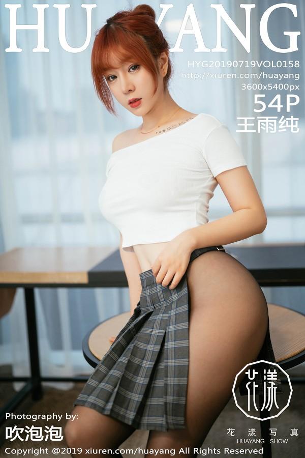 HuaYang Vol.158