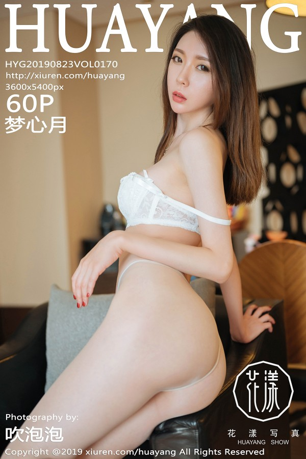 HuaYang Vol.170