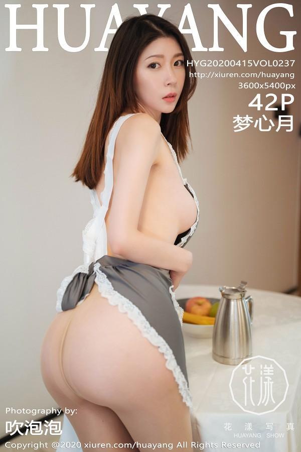 HuaYang Vol.237