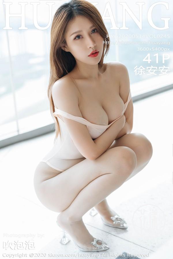 HuaYang Vol.245