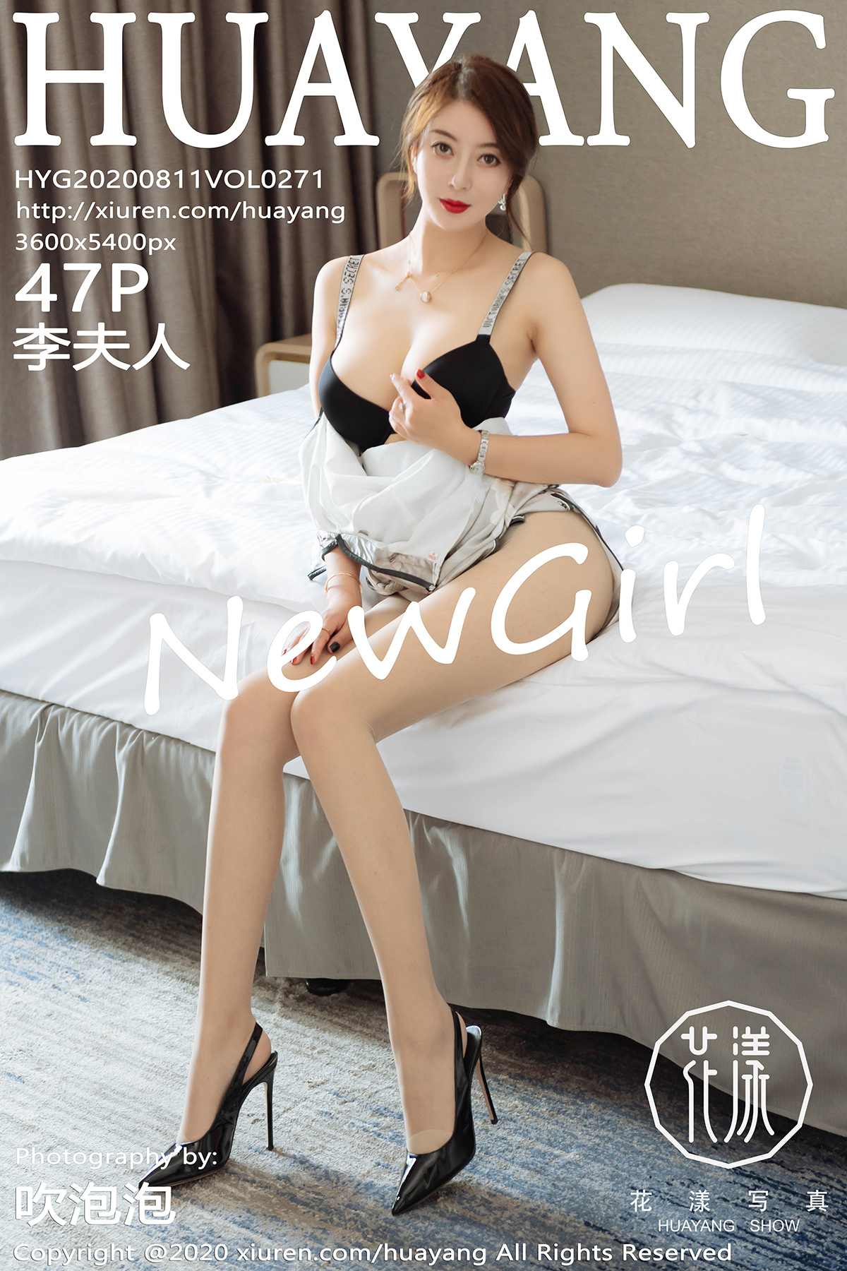 HuaYang Vol.271