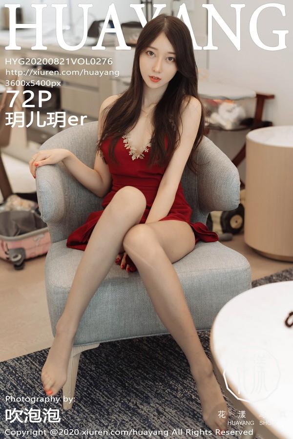HuaYang Vol.276