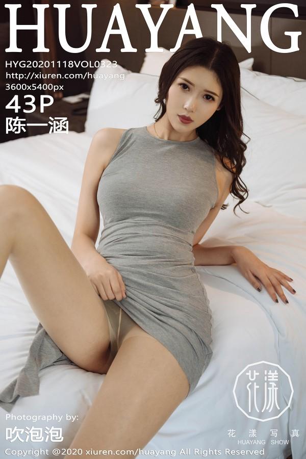 HuaYang Vol.323