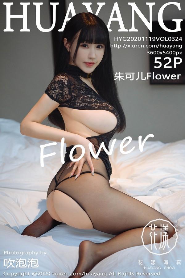 HuaYang Vol.324