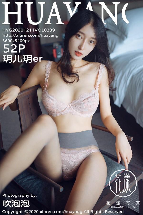 HuaYang Vol.339