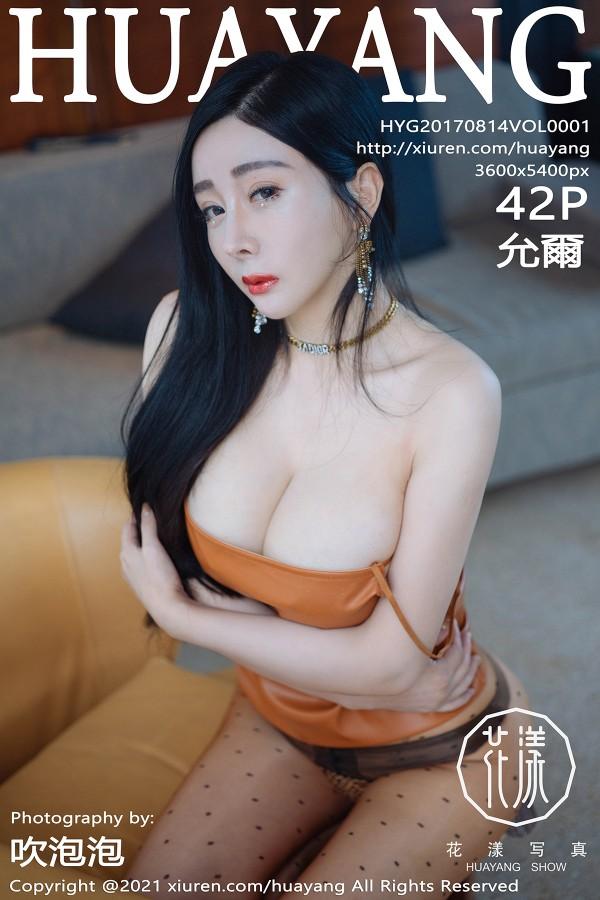 HuaYang Vol.359