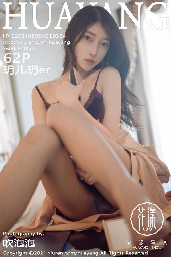 HuaYang Vol.364