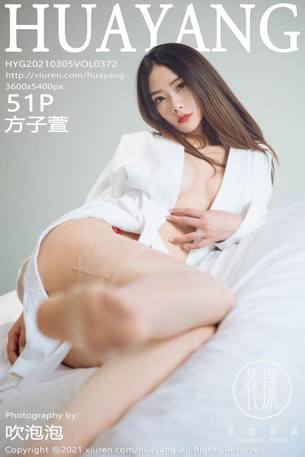 HuaYang Vol.372