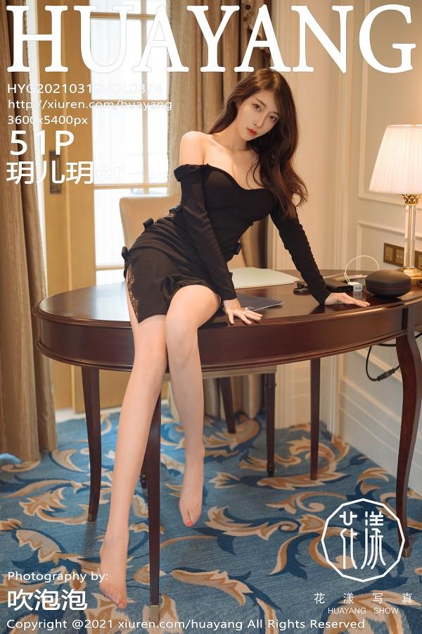 HuaYang Vol.374